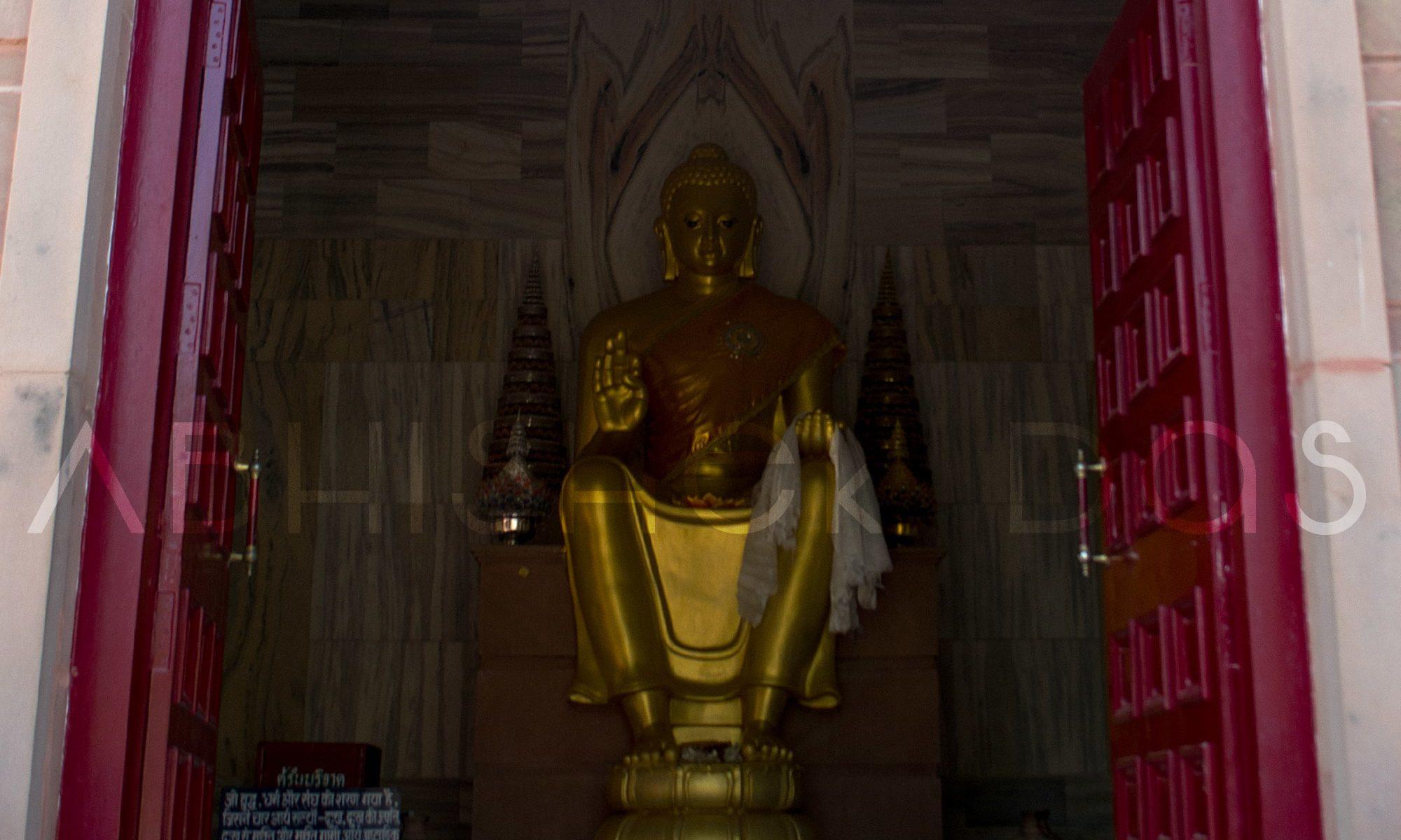 Sarnath - In The Esteemed Preachings Of Lord Buddha