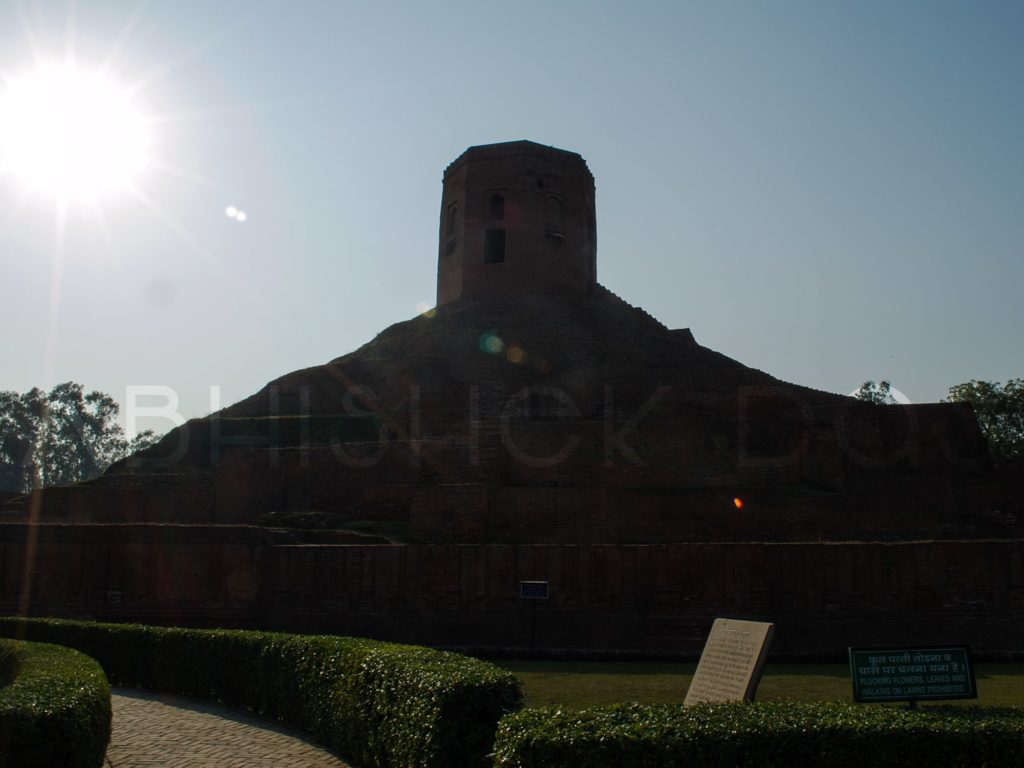 Chaukhandi Stupa - Sarnath - In The Esteemed Preachings Of Lord Buddha